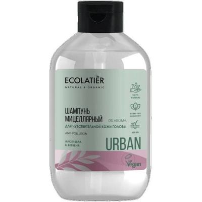 Micelarny szampon do skóry wrażliwej - Aloes i werbena Ecolatier