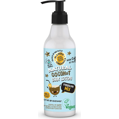Odżywczy balsam do ciała - Organiczny kokos Planeta Organica