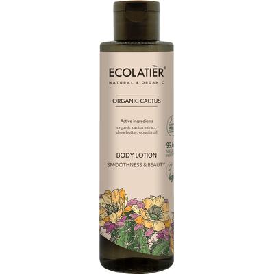 Wygładzający balsam do ciała Ecolatier