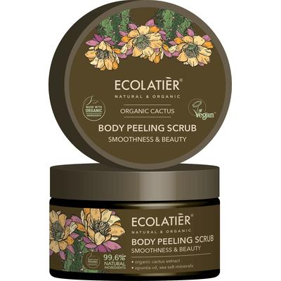 Peeling do ciała - Wygładzenie i piękno Ecolatier