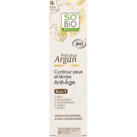 So Bio Przeciwzmarszczkowy krem pod oczy z olejkiem arganowym 5w1, 15 ml