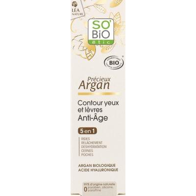 Przeciwzmarszczkowy krem pod oczy z olejkiem arganowym 5w1 So Bio
