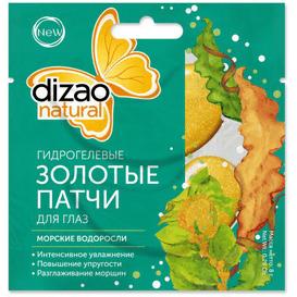 Dizao Hydrożelowe złote płatki pod oczy z algami, 2 szt.