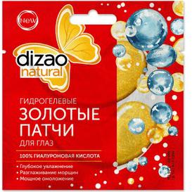Dizao Hydrożelowe złote płatki pod oczy z kwasem hialuronowym, 2 szt.