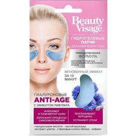 Fitocosmetic Płatki hydrożelowe do skóry wokół oczu - Hialuronowe Anti-Age, 2 szt.