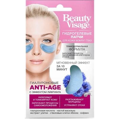 Płatki hydrożelowe do skóry wokół oczu - Hialuronowe Anti-Age Fitocosmetic