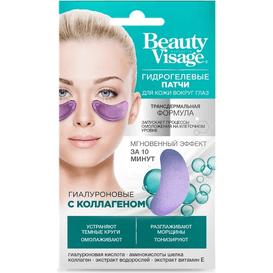 Fitocosmetic Płatki hydrożelowe do skóry wokół oczu - Hialuronowe z kolagenem, 2 szt.