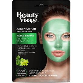 Fitocosmetic Maska alginatowa do twarzy - Kolagenowa, 20 g