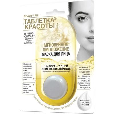 Kapsułka piękna Beauty Pill - Odnawiająca Fitocosmetic