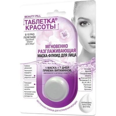 Kapsułka piękna Beauty Pill - Maska-fluid do twarzy - Wygładzająca Fitocosmetic