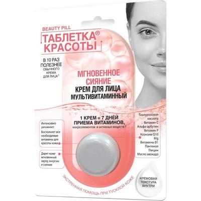 Kapsułka piękna Beauty Pill - Krem do twarzy - Multiwitaminowy Fitocosmetic