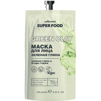 Maska do Twarzy - Zielona Glinka Cafe Mimi