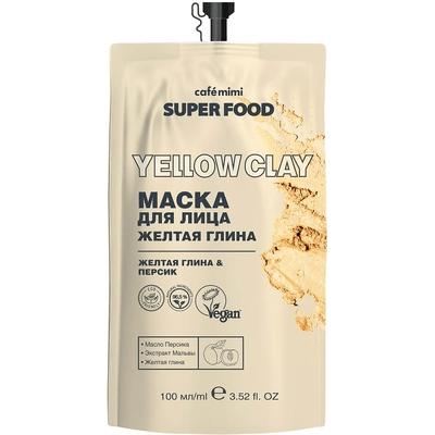Maska do Twarzy - Żółta Glinka Cafe Mimi