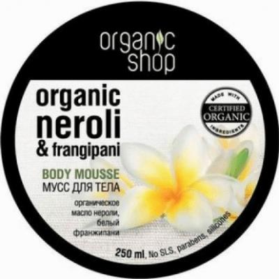 Mus do ciała - Balijskie kwiaty ylang ylang i neroli Organic Shop