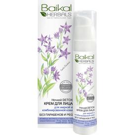 Baikal Herbals Krem na noc dla cery tłustej i mieszanej - Nocny detox