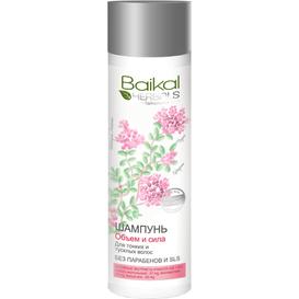 Baikal Herbals Szampon do włosów cienkich i matowych - Objętość i siła