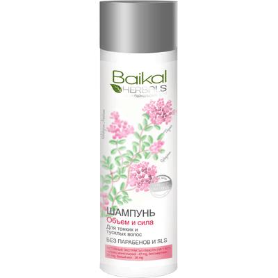 Szampon do włosów cienkich i matowych - Objętość i siła Baikal Herbals