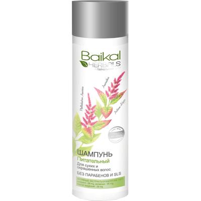 Szampon do włosów włosów suchych i farbowanych - Odżywienie Baikal Herbals