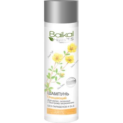 Szampon do włosów przetłuszczających się - Oczyszczenie Baikal Herbals