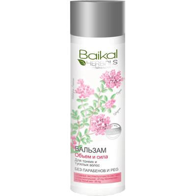 Balsam do włosów cienkich i matowych - Objętość i siła Baikal Herbals