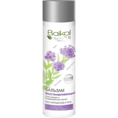 Balsam do włosów suchych i zniszczonych - Regeneracja Baikal Herbals