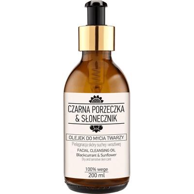 Olejek do mycia twarzy dla skóry suchej i wrażliwej Czarna porzeczka & Słonecznik