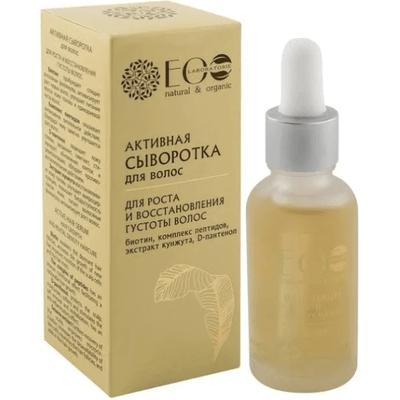 Aktywne serum do włosów przeciw wypadaniu  - Wzrost i zagęszczenie EO Laboratorie
