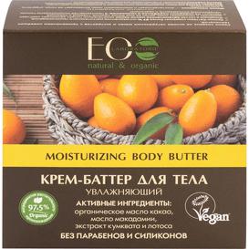 EO Laboratorie Intensywnie nawilżające kremowe masło do ciała, 150 ml