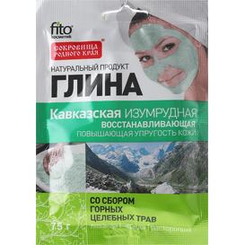Fitocosmetic Szmaragdowa glinka kaukaska - regenerująca, 75 g