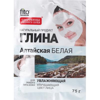 Biała glinka ałtajska - nawilżająca Fitocosmetic