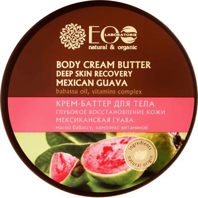 Głęboko regenerujące kremowe masło do ciała - Meksykańska Guawa EO Laboratorie