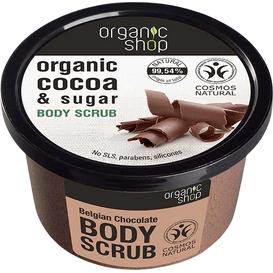 Organic Shop Scrub do ciała - Belgijska czekolada, 250ml