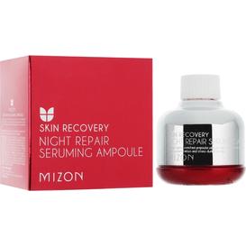 Mizon Night Repair Seruming Ampoule - Naprawcze serum na noc, 30 ml