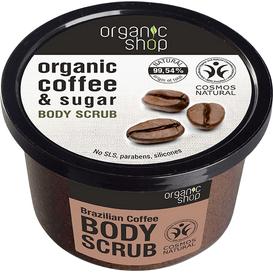 Organic Shop Scrub do ciała - Brazylijska kawa, 250ml