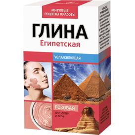 Fitocosmetic Różowa glinka Egiptu - nawilżająca, 100 g