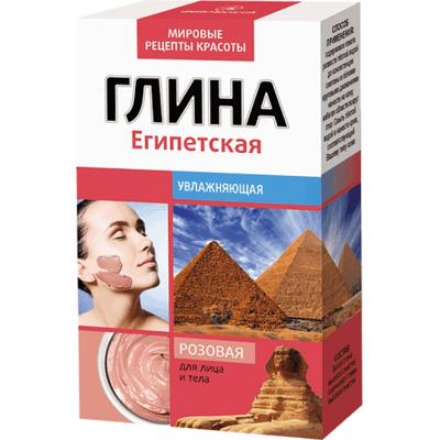 Różowa glinka Egiptu - nawilżająca Fitocosmetic