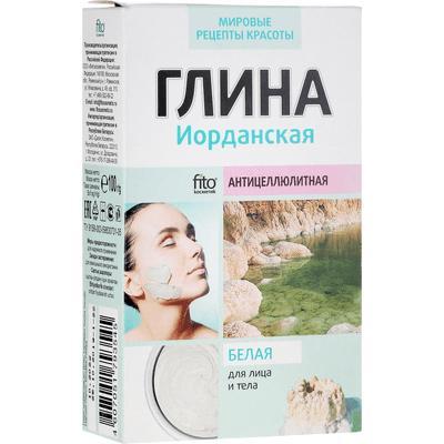 Biała glinka jordańska - antycellulitowa Fitocosmetic