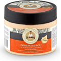 Podciągające gęste masło do ciała - Pomarańczowe
