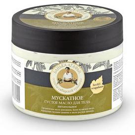 Odżywcze gęste masło do ciała - Muszkatołowe