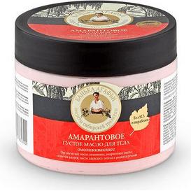 Odmładzające gęste masło do ciała - Amarantowe