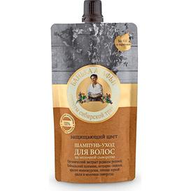 Pielęgnujący szampon do włosów - Ochrona koloru
