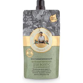Regenerujący balsam - Odżywienie włosów