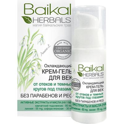Ochładzający kremowy żel pod oczy - na obrzęki i cienie Baikal Herbals