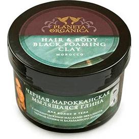 Czarna marokańska glina do włosów i ciała