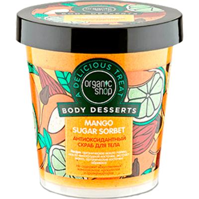Odmładzający peeling do ciała - Mango Organic Shop