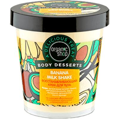 Regenerujący krem bananowy do ciała Organic Shop