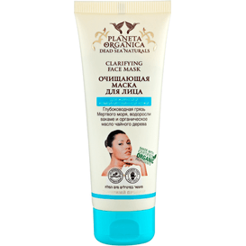Planeta Organica - Morze Martwe Morze Martwe - Oczyszczająca maska do twarzy - cera tłusta i mieszana