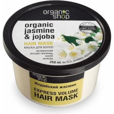 Maska do włosów natychmiastowa objętość - Indyjski Jaśmin Organic Shop