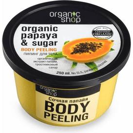 Organic Shop Scrub do ciała - Soczysta papaja