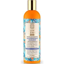 Natura Siberica Odżywka rokitnikowa z efektem laminowania dla osłabionych włosów Professional, 400 ml